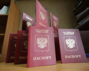В России предлагают давать гражданство РФ за инвестиции или диплом  Федеральная миграционная
