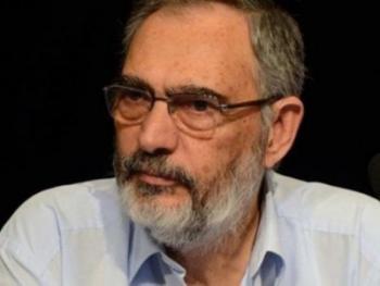 Махчупян Этьен