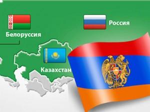 Вступление Армении ЕАЭС отметит рюмкой хорошего армянского коньяка