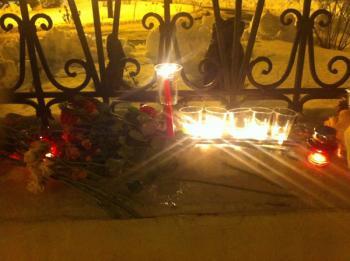 посольство РА в РФ Гюмри