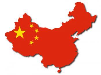 4youglobal: быстрая доставка грузов из Китая