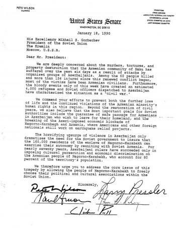 письмо сенаторов