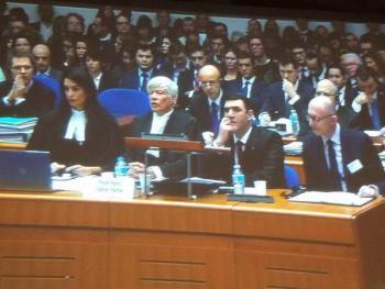 ЕСПЧ заседание суда