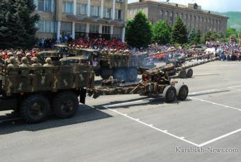 152-мм полевые орудия Геацинт-Б Армии обороны Арцаха на военном параде