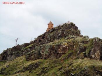 Сурб Саргис в Аштараке