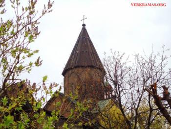 Сурб Маринэ в Аштараке