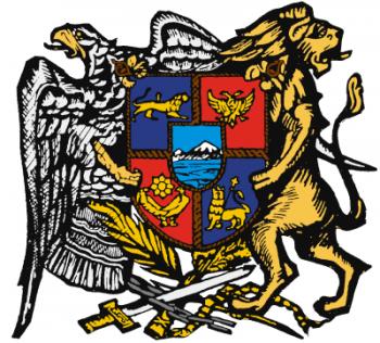 герб РА 1918-1920