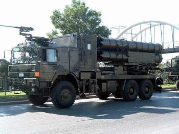 турецкая дальнобойная реактивная система залпового огня Т-300