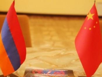Карен Карапетян: Армения заинтересована в активизации и расширении взаимодействия с китайскими инвесторами