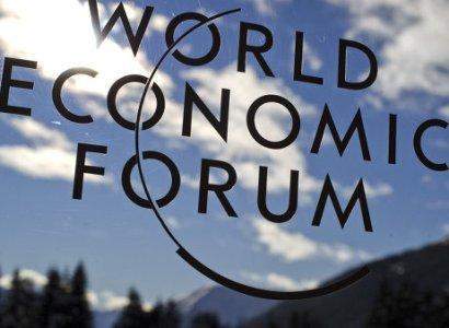 Эксперт: Участие Армении в Давосском ВЭФ после девятилетнего перерыва нe может не дать плодов