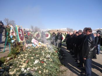 Похороны членов семьи Аветисян