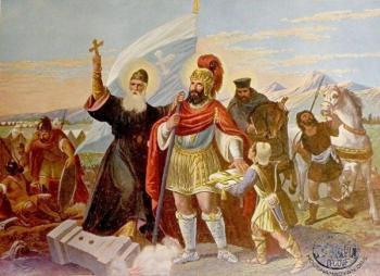 Вардан Мамиконян картина
