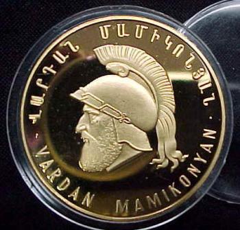 Вардан Мамиконян монета