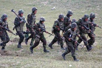 Фонд страхования военнослужащих Армении <span id=