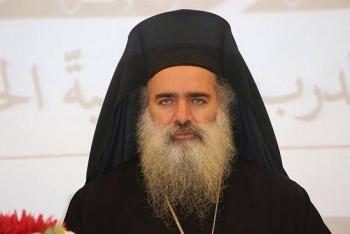 Архиепископ Севастийский Феодосий