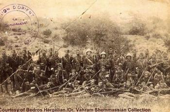 Армянский легион Иерусалим