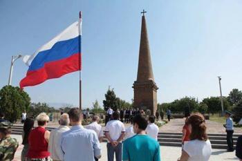 мемориал Ошаканской битвы