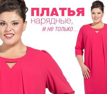 Солнечный Заяц Интернет Магазин Одежды Для Полных