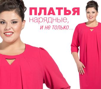 Магазин Женской Одежды Прима Доставка