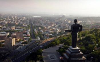 Ереван и Мать-Армения