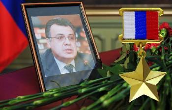 Суд в Анкаре по делу убийства российского посла Андрея Карлова арестовал организатора фотовыставки