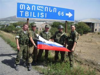 армия России в Грузии