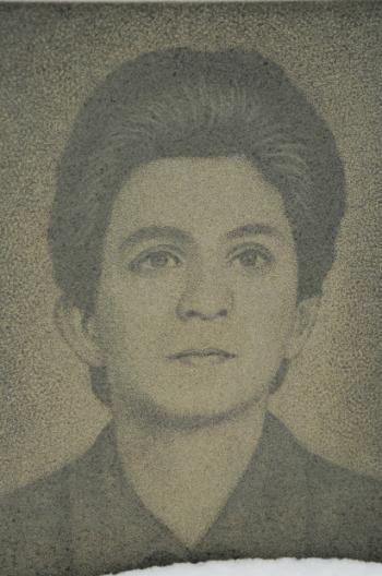 Наира Саакян