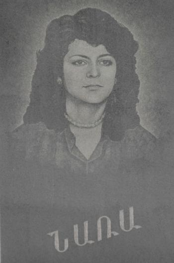 Нвард Овсепян (Нара)