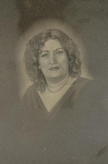 Карине Овсепян