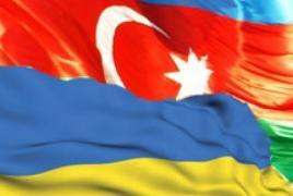 Украина и Азербайджан договорились о торговой блокаде Донбасса и НКР
