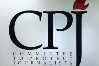 Комитет защиты журналистов требует от Минска отменить экстрадицию блогера Лапшина в Баку