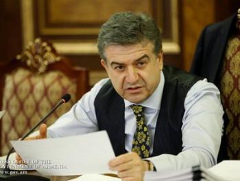 Армения становится на путь цифровой трансформации