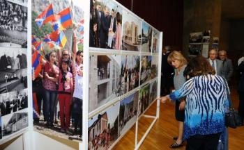 Всеармянский фонд Айастан