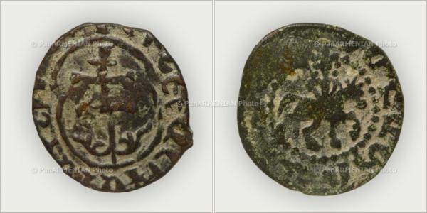 Монета anahit страна монеты гвиана