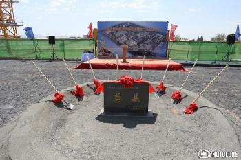 Строительство посольства Китая