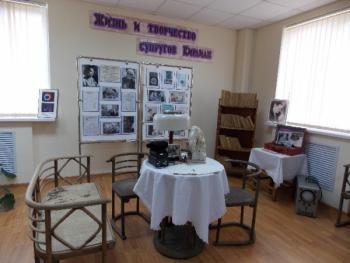 В музее Кирлиан