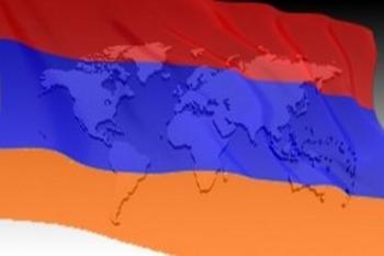 Диаспора и Армения