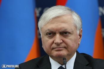 Карабахский конфликт должен быть урегулирован на основе права народа Арцаха на самоопределение: глава МИД Армении