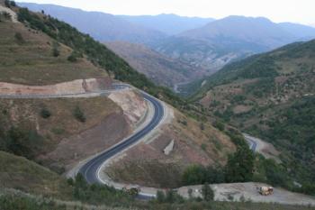Арцах Карабах