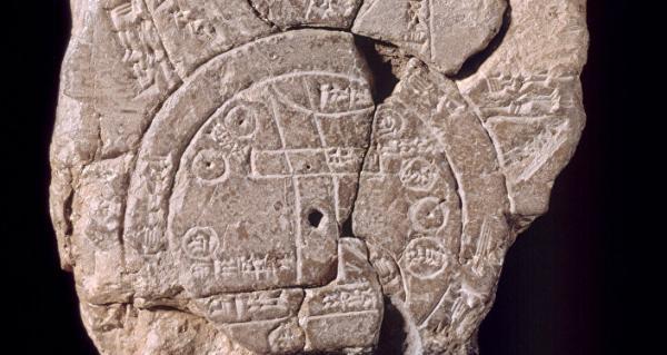 Вавилонская карта
