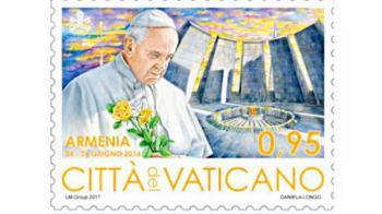 Цицернакаберд марка Ватикана