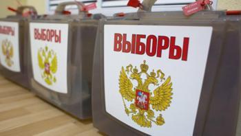 До выборов в России меньше двух недель