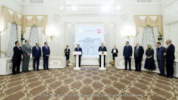 Ереван и Москва расширяют сотрудничество в ряде сфер: Тарон Маргарян и Сергей Собянин подписали новую программу