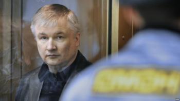 В России помилован убийца, из-за которого посадили Левона Айрапетяна