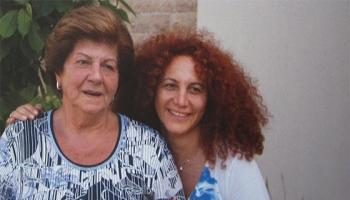 Алин Камакян с матерью Вардуи