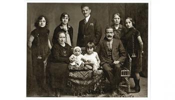 семья Нишанянов