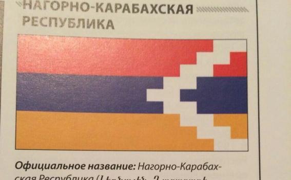 Сеть книжных магазинов в России рассказывает об Арцахе: в Азербайджане очередная истерика