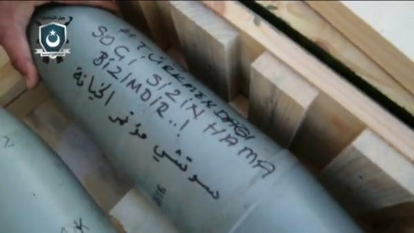турецкие снаряды игиловцев