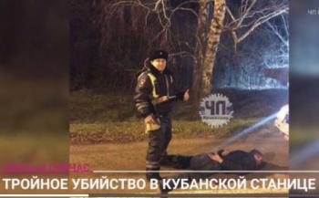 убийство в Ладожской