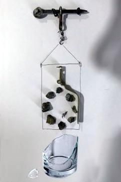 граната в стакане